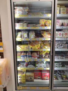 Schar zamrznjeni izdelki