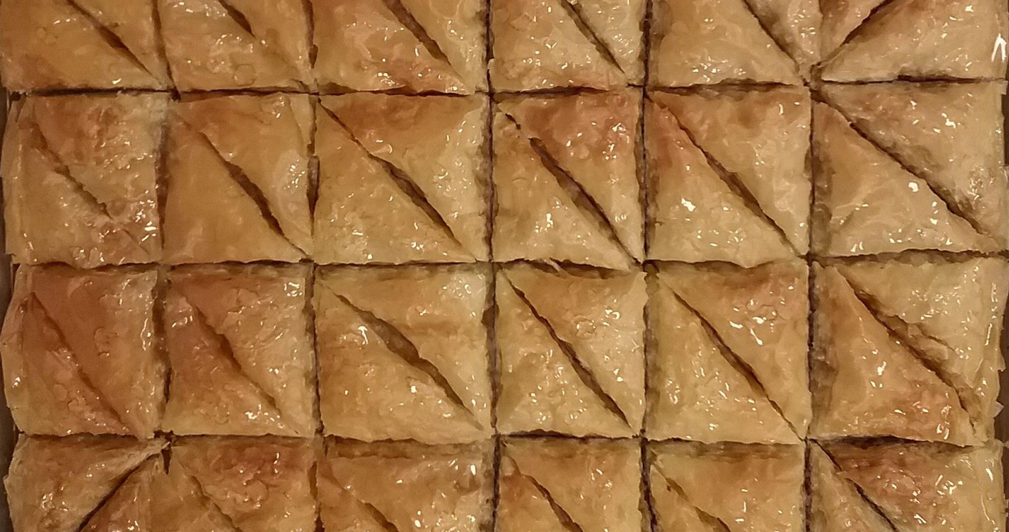 Tradicionalna bosanska baklava